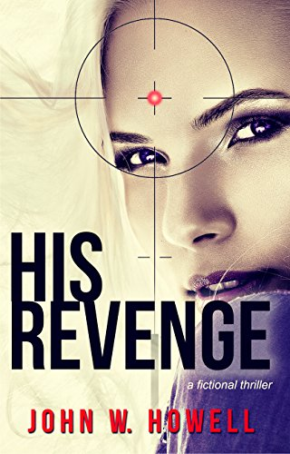 book-cover-his-revenge-by-john-howell